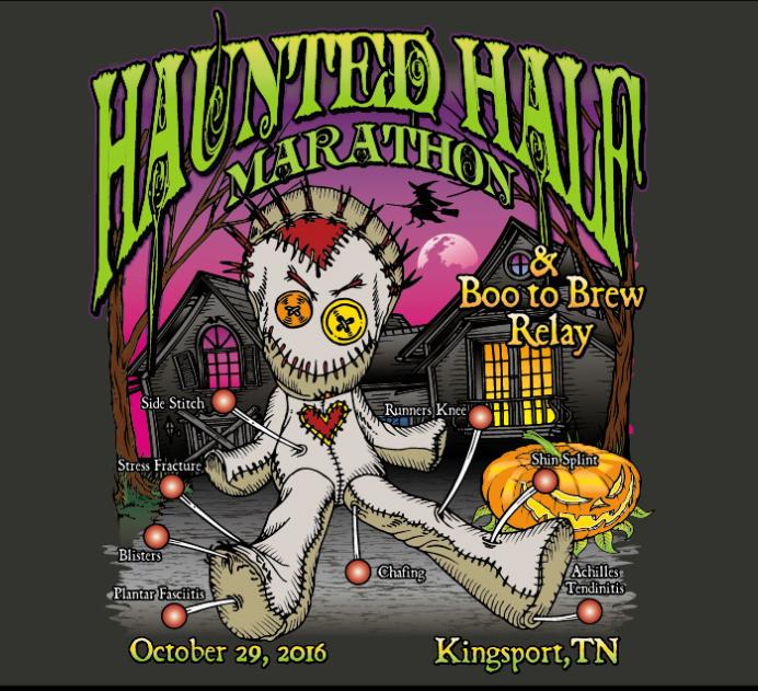 HauntedHalf16 Logo